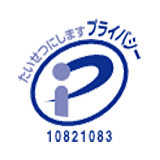 p-mark